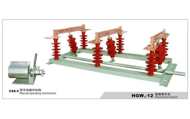 hgw1型系列-hgw1型隔离开关-隔离开关-产品系统-冀开